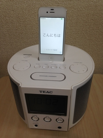 iPhone 4S White 16GB MD239J/A Softbank《中古》