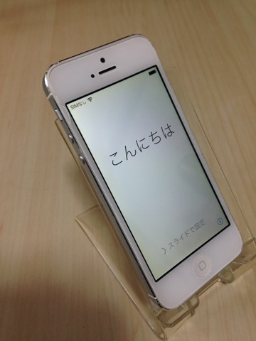 iPhone 5s 16GB au【送料無料】