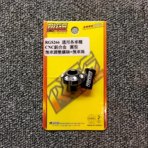 RRGS Rear Brake Adjuster