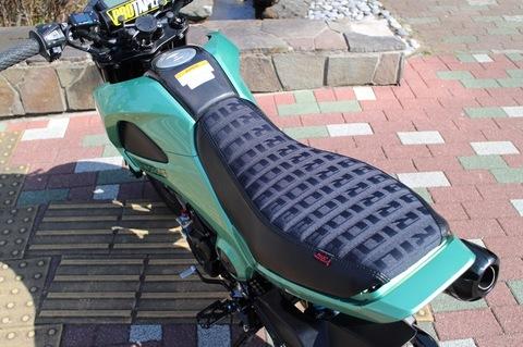 Noi Custom Seat GROM/MSX125