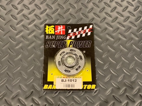 Ban Jing Performance GY6 Starter Clutch