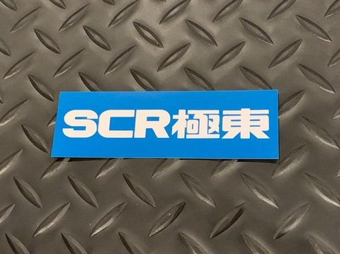 "SCR_WORKS ""Far East Tokyo"" Box Logo Decal"