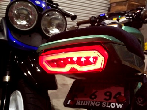 DMP Powergrid LED Integrated Taillight GROM/MSX125