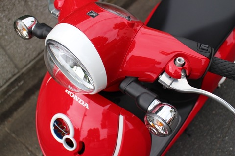 2016 Honda Metropolitan USDM Front Flasher Stay