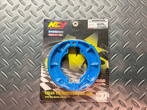 NCY GY6 Brake Shoes