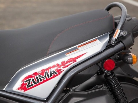 2008~2015 Yamaha Bws125 USDM ZUMA125 Caution Label Side Cover