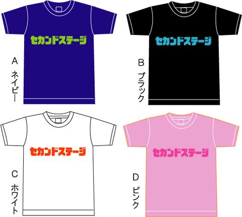 2018 オリジナルTシャツ S~XL