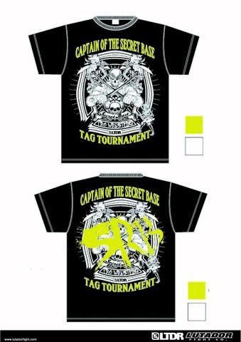 初代タッグ王座決定トーナメントTシャツ(イエローグリーン)