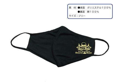 SECRET BASE マスク(黒/ゴールドプリント)