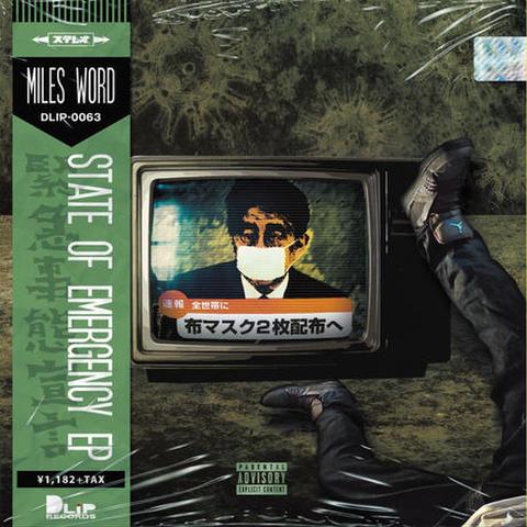 MILES WORD - STATE OF EMERGENCY [CD]