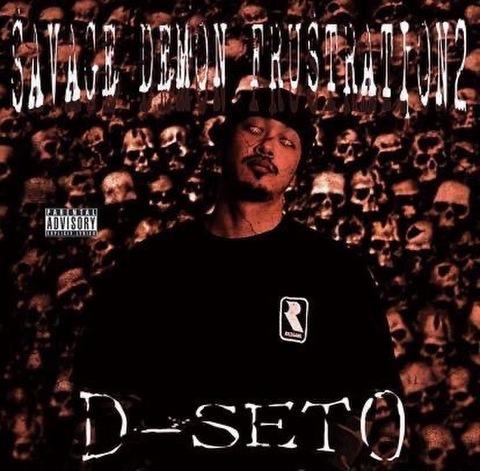 D-SETO a.k.a. DEMON SETO - SAVAGE DEMON FRUSTRATION 2