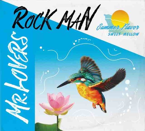MR.LOVERS ROCK MAN -summer flavor- [CD]