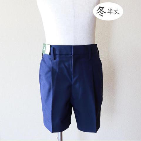 小学校制服 ハトサクラ紺【冬】ズボン【半丈】 SIZE : 110A/120A