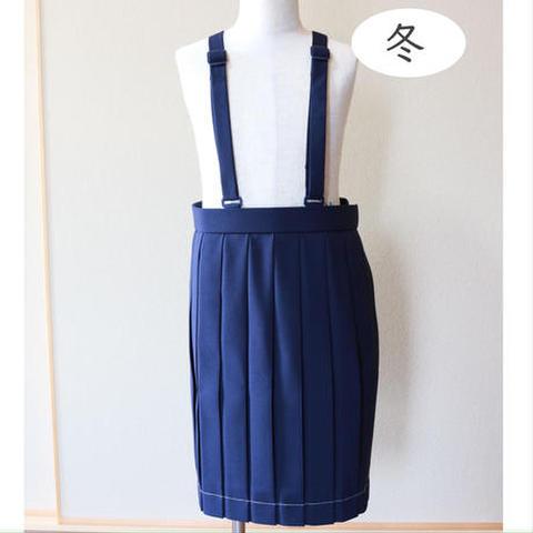 小学校制服 ハトサクラ紺【冬】スカート SIZE : 110A / 120A