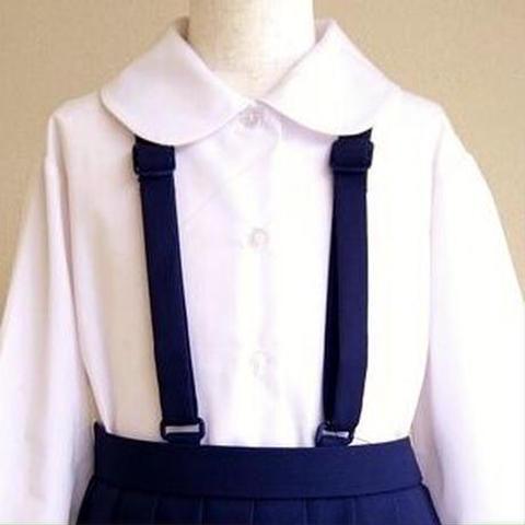 【特価】小学校制服 女子【長袖】丸襟ブラウス SIZE : 170A/130B~160B