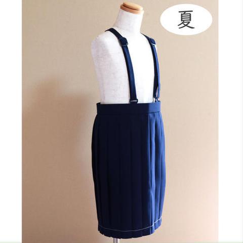 小学校制服 ハトサクラ紺【夏】スカート SIZE : 110A / 120A