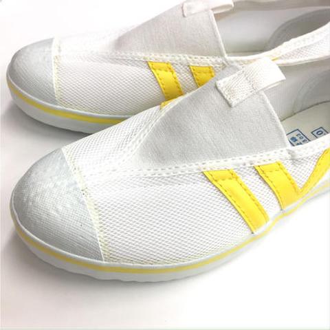ステップ黄色 13㎝〜20㎝