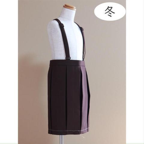 小学校制服   焦茶【冬】スカート SIZE : 120A