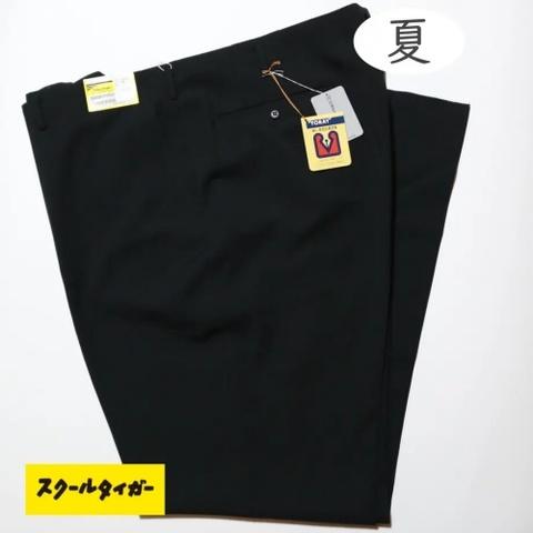 特価:スクールタイガー 【夏】スラックス黒 【ウエストサイズ:115】