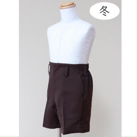 小学校制服   焦茶【冬】ズボン    SIZE : 130A