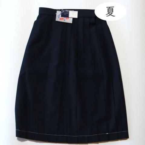 中学校制服  【夏】紺スカート