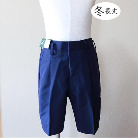 小学校制服 ハトサクラ紺【冬】ズボン【長丈】 SIZE : 130A