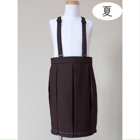 小学校制服   焦茶【夏】スカート  SIZE : 130A