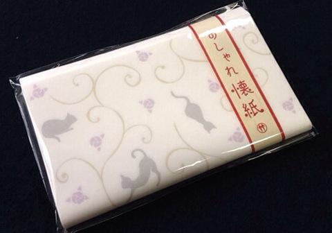 おしゃれ懐紙「黒猫唐草/縁起/饅頭兎/花兎」【くろちく】