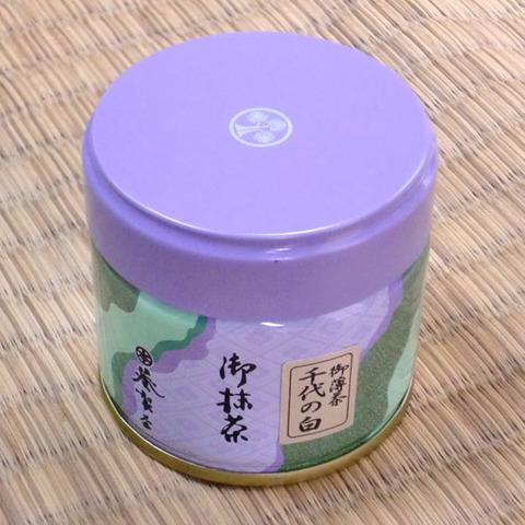 【生産量日本一】愛知県西尾茶の抹茶「千代の白」(薄茶用):缶入り(30g)【葵製茶】