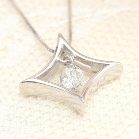 きら星のように輝くダイヤモチーフと、一粒ダイヤモンドのK10ホワイトゴールドネックレス