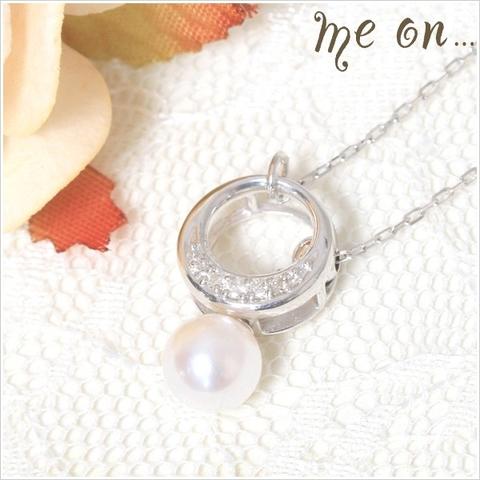 ベビーリング風三日月・K10ホワイトゴールド(10金)・ダイヤモンド&パールのネックレス