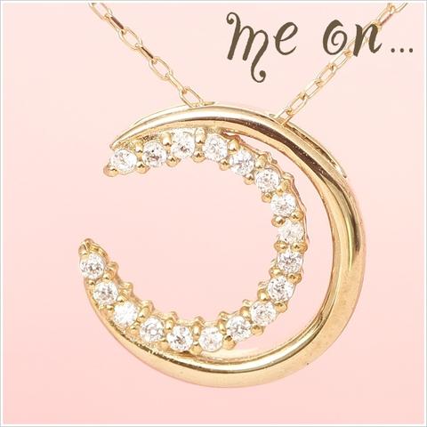 K10イエローゴールド・天然ダイヤモンド・ムーンモチーフネックレス