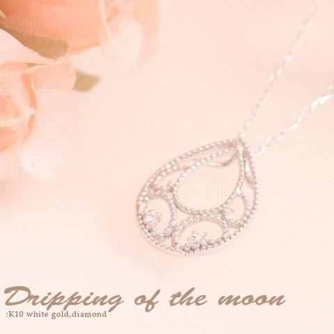 K10ホワイトゴールド・ドットラインの月の雫モチーフのダイヤモンドネックレス