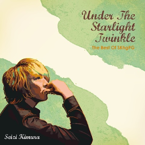 Under The Starlight Twinkle -The Best Of SKhgPG-