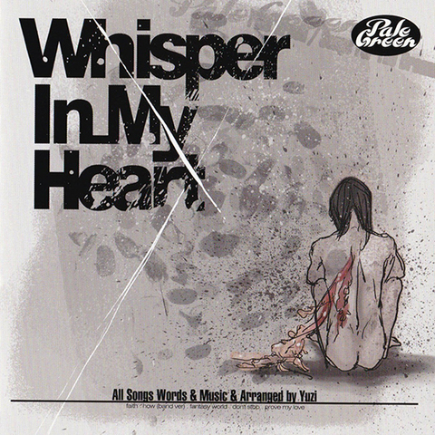 Wisper In My Heart