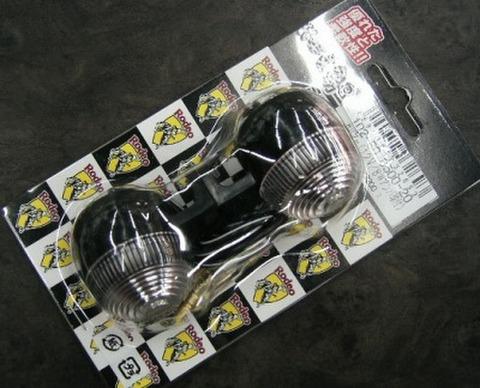 キタコ ワレンズウインカーミニセット 12V8W クリアレンズ