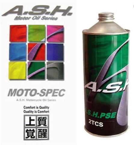 ASH 2TCS 2サイクルエンジンオイル(部分化学合成油) 1L