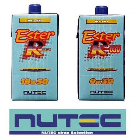 NUTEC 4サイクルエンジンオイル NC50/51 1L