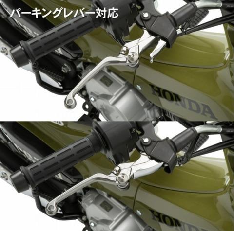 ZETA ピボットブレーキレバー 4フィンガー クロスカブ 品番ZE41-4109