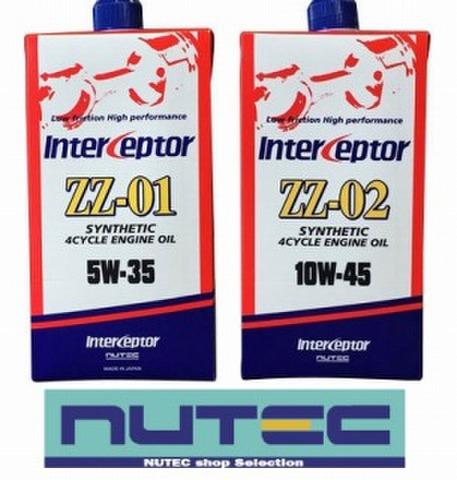 NUTEC 4サイクルエンジンオイル ZZ01/02 1L