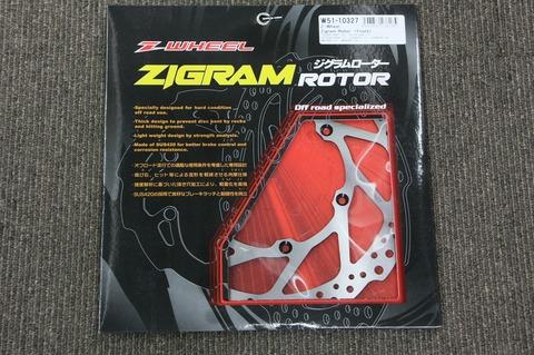 Z-WHEEL ジグラムブレーキローター