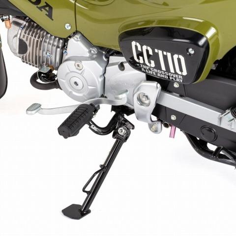 ZETA サイドスタンド+30mm クロスカブ110 品番D35-56-017