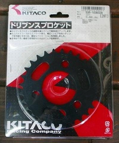 特価キタコ リヤスプロケット APE100D/XR100M/NSF100