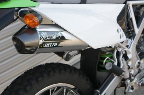 デルタ バレル4サイレンサー KLX125/Dトラッカー125