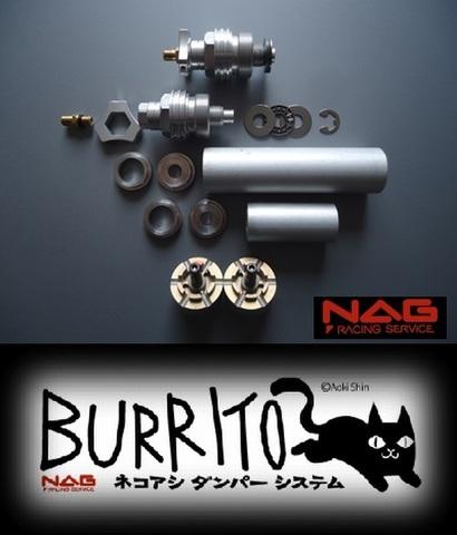 NAG NDSコンプリートセット セロー250