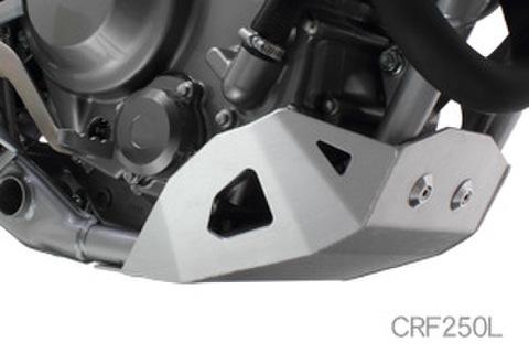ZETA EDスキッドプレート CRF250L/M