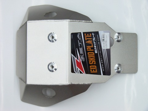 ZETA EDスキッドプレート トリッカー・セロー250・XT250X