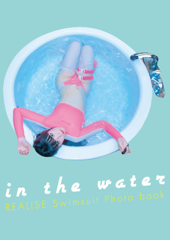 【SALE】競泳水着ロム「in the water」