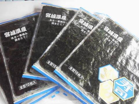 "宮城県産""ブルー""海苔(10枚×5帖)"