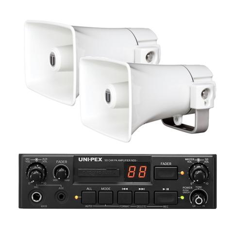 【24V/20W】UNI-PEX SD再生録音PAアンプ・スピーカーセット 20W-A-24